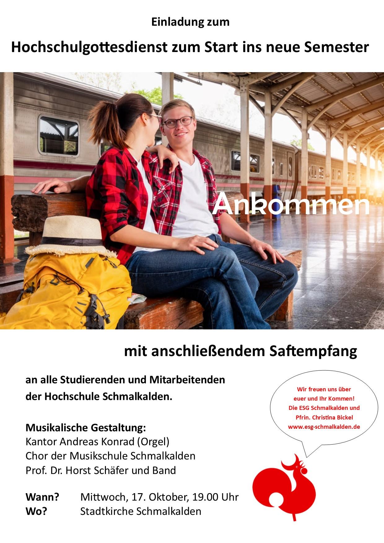 Einladung zum Semestereröffnungsgottesdienst 2018 deutsch